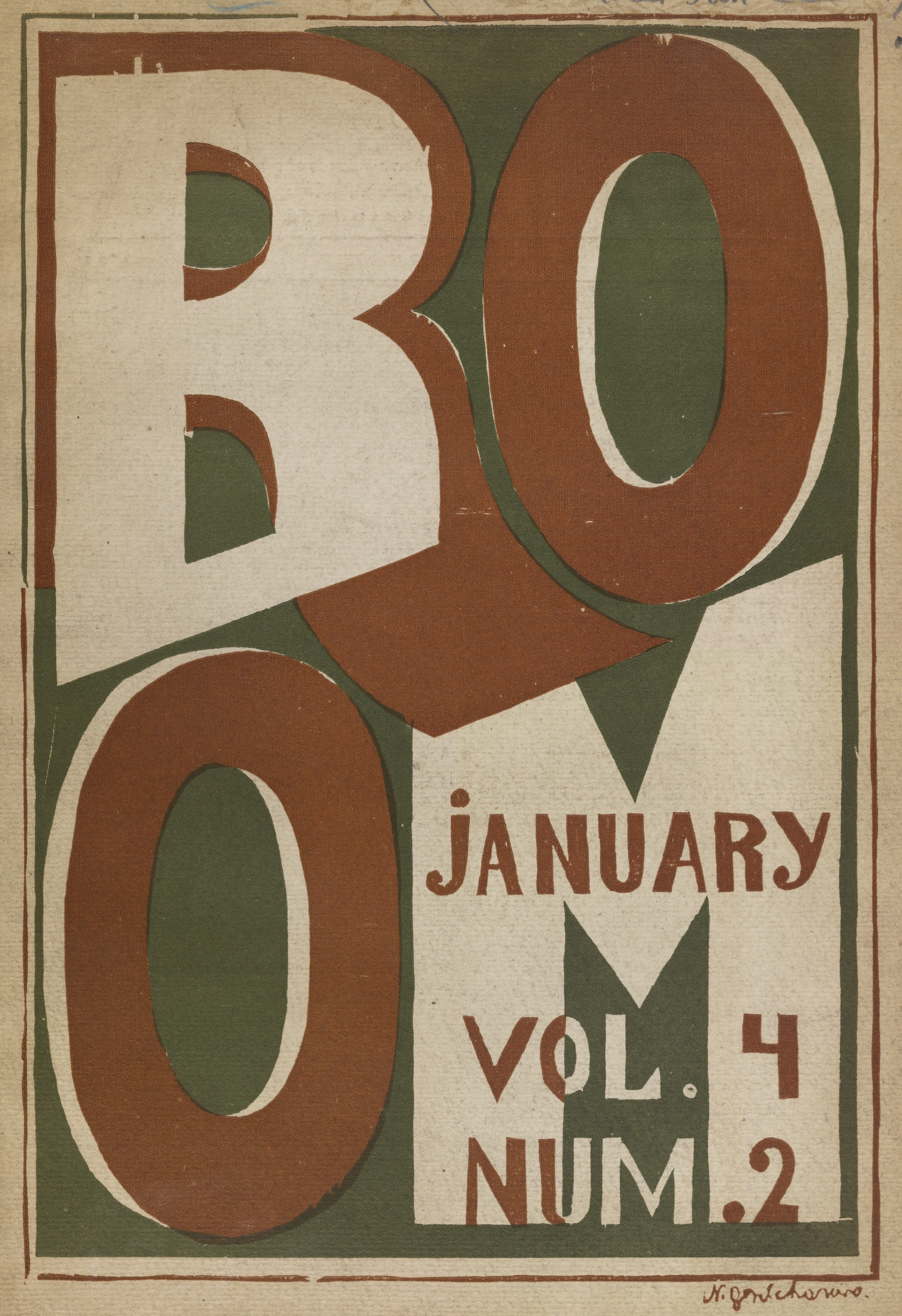 cover of Broom 4.2
